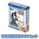 [20時〜ポイント10倍]送料無料 ナカバヤシ 学習用顕微鏡900セット【TC】【SC】