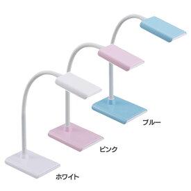 【デスクライト ライト】LEDデスクランプ【卓上ライト 照明 LEDライト 書斎 オフィス】オーム電機 ODS-LS16-W・ホワイト・ピンク・ブルー【OHM】【TC】 送料無料