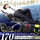 [エントリーでP3倍開催中]オフィスチェア リクライニング 170°メッシュ レザー クッション付き 送料無料 170度 ハイバック パソコンチェア 椅子 イス...
