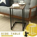テーブル サイドテーブル キッチン アイアン キャスター シンプル アジャスター STB-C001WN 木製 サイドテーブル キッ…