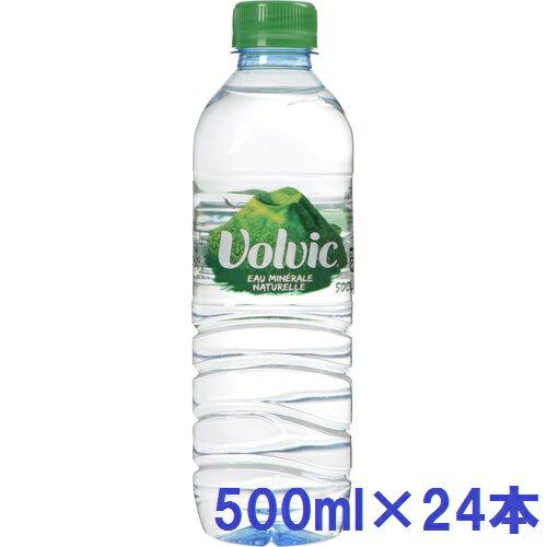 【1ケースでも送料無料】ボルヴィック【Volvic】500mL×24本入り【D】【熱中症対策】(お水飲料水ボルヴィック ボルビック ボルヴィッグ 平行輸入 水 ドリンク海外名水・水・ミネラルウォーター)