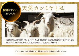 【送料無料】カシミヤ混掛け布団ダブルFCKN-D