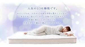 圧縮ロールボンネルコイルマットレスシングルホワイト65300100送料無料寝具布団ベッド硬め固めSインテリア【D】