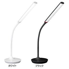 デスクライト LED LEDデスクライト DS-LD42A-W・DS-LD42A-K送料無料 デスクスタンド 卓上ライト フレキシブルアーム 照明器具 オーム電機 ホワイト・ブラック【D】