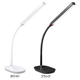 デスクライト LED LEDデスクライト DS-LD42B-W・DS-LD42B-K送料無料 デスクスタンド 卓上ライト フレキシブルアーム 照明器具 オーム電機 ホワイト・ブラック【D】