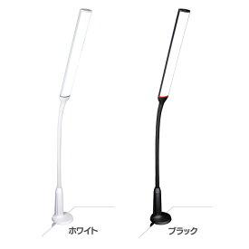 デスクライト LED LEDクランプライト LTC-L2NA-W・LTC-L2NA-K送料無料 デスクスタンド 卓上ライト フレキシブルアーム 照明器具 オーム電機 ホワイト・ブラック【D】