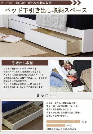 c2055fda4b ベッドベット収納付きベッドフレーム日本製国産化粧板照明付きライト明かりフラップ フラップテーブル・引出付ベッドシングルフレームA333-56-SW  ...