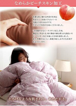 布団ふとん掛け布団掛布団ダブルロング羽毛寝具冬WDD85%1.4kgDL