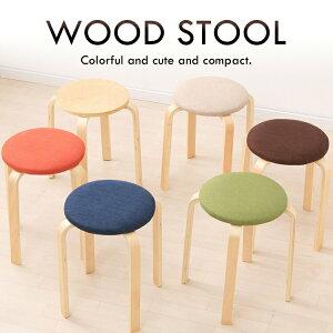 ウッド椅子チェアスタッキング木目腰掛けいすイス丸椅子玄関キッチン台所リビングおしゃれオシャレ木製スツールナチュラル