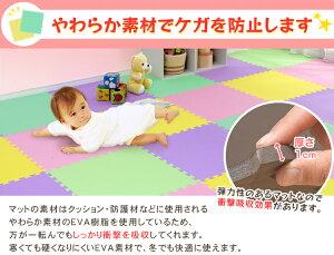 ジョイントマットカラーカラージョイントマット(112枚セット)約6畳用30cmベビー赤ちゃんフロアマット防音プレイマットラグ】JTM-30-10マットカーペットラグラグマットおしゃれかわいいインテリアオシャレインテリア【D】