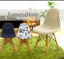 ダイニングチェア イス イームズチェア 柄付き シェルチェア 木脚 椅子 いす チェア チェアー イームズ DSW ダイニン…