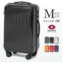 [sale・10/21 10時迄]キャリーバッグ スーツケース KD-SCK Mサイズ 送料無料 キャリーケース 旅行鞄 63L 軽量丈夫 出…