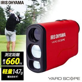 レーザー距離計 レッド PLM-600-R送料無料 ゴルフ ゴルフ用品 シンプル 飛距離表示 ピンサーチ Fogサーチ スピード測定 防滴仕様 シンプル【予約】【D】