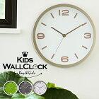 時計クロックデザイン掛け時計30cmアナログ壁掛け掛け時計かけ時計壁掛け時計インテリア家具おしゃれオシャレお洒落デザイン連続秒針全5種類【D】