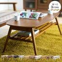 テーブル 折り畳み ローテーブル 棚付き リビングテーブルテーブル 木製 折り畳み 幅100 高さ40cm センターテーブル …