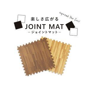 木目調ジョイントマット(60×60×1)同色8セット(32枚)MKJTM-601床暖房対応ジョイントマット大判大判サイズ防音対策一年中防水性サイドパーツ付き厚さ1cm60×60cmブラウンナチュラル【D】