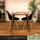 【送料無料】【TD】ダイニングテーブルTAC-241ウォールナット机シンプル木製ウォールナット北欧75アンティークレトロモダン2人正方形リビングキッチン【東谷】