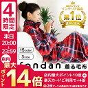 [2枚購入で500円OFF!]毛布 着る毛布 ルームウェア 毛布 着る毛布 静電気を防ぐ 保湿 ロングサイズ送料無料 着る毛布 …