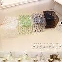 【訳あり sale】【送料無料】【あす楽対応】アクリル バスチェア ボウル 手桶 付き ホワイト/グリーン/ブラック/ブラ…
