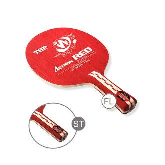[TSP 乒乓球球拍,矿脉红色矿脉红 (022744 / 022745)