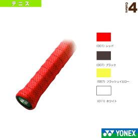 [ヨネックス テニス アクセサリ・小物]タッキーフィットグリップ/1本入(AC143)バドミントンソフトテニスドライタイプ吸水グリップテープドライグリップ