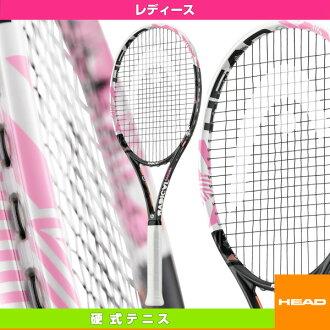 [头网球拍, Grapcenie XT 激进樱花 / 石墨烯 XT 激进樱花 (231406)