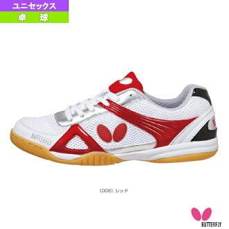 [蝴蝶乒乓球鞋] Reso 线到 linex / 中性 (93600)