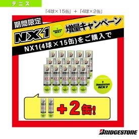 [ブリヂストン テニス ボール]【TRC/X154】 増量キャンペーン NX1/エヌエックスワン/『4球×15缶』+『4球×2缶』(BBANXA)