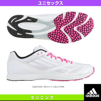 [Adidas running shoes, adizero Feather RK 2 /-adizero feather rocket 2 / Unisex (AQ4729)