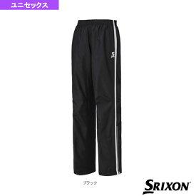 [スリクソン テニス・バドミントン ウェア(メンズ/ユニ)]ウインドパンツ/ユニセックス(SDW-4691)テニスウェア男性用