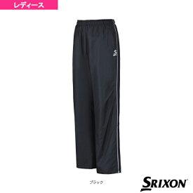 [スリクソン テニス・バドミントン ウェア(レディース)]ウインドパンツ/レディース(SDW-4693W)テニスウェア女性用