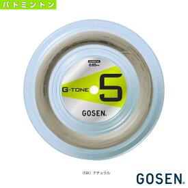 [ゴーセン バドミントン ストリング(ロール他)]G-TONE 5/ジー・トーン 5/100mロール(BS0651)ロールガットバドミントンガット