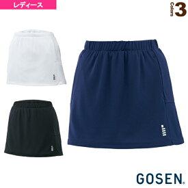 [ゴーセン テニス・バドミントン ウェア(レディース)]レディーススカート/インナースパッツ付(S1601)