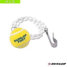 [ダンロップ テニス コート用品]ネットメジャー(TAC914)