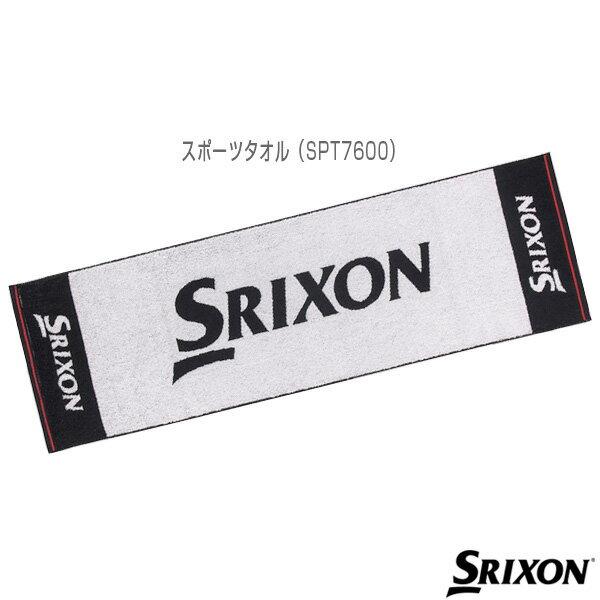 [スリクソン テニス アクセサリ・小物]スポーツタオル(SPT7600)