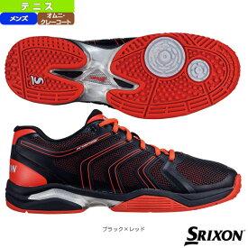 [スリクソン テニス シューズ]プロスパイダー 2 メンズ オムニ・クレーコート用/PROSPIDER 2 OMNI・CLAY for MEN/メンズ(SRS165MBR)(オムニクレー用)