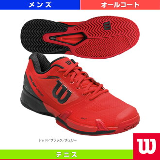 [Wilson tennis shoes] RUSH PRO 2.5 AC/ rush professional 2.5 AC/ men (WRS322180)