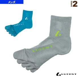 [ルーセント テニス・バドミントン ウェア(メンズ/ユニ)]5本指ソックス/メンズ(XLN-300)