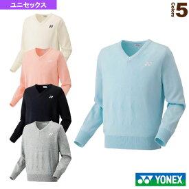 [ヨネックス テニス・バドミントン ウェア(メンズ/ユニ)]セーター/ユニセックス(32014)