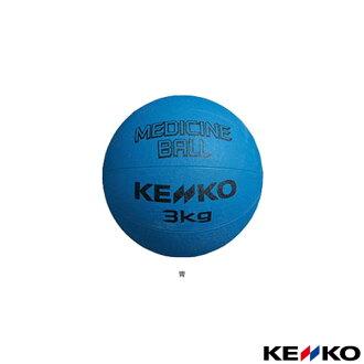 [Kenko全部体育训练用品]kenkomedishimboru 3000(M3000)
