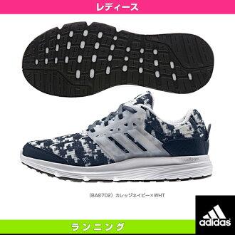 [阿迪達斯鞋] 銀河 3.1 W / 銀河 3.1 / 女士 (BA8702)