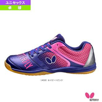 [蝴蝶乒乓球鞋] Reso 线 Groovy / 中性 (93610)