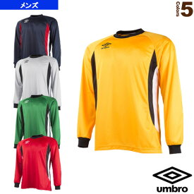 [アンブロ サッカー ウェア(メンズ/ユニ)]ゴールキーパーシャツ/メンズ(UAS6600G)