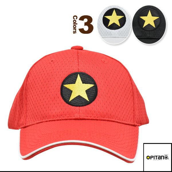 [オピタノ テニス アクセサリ・小物]ドライメッシュキャップ(星)(OPA801)