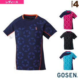 [ゴーセン テニス・バドミントン ウェア(レディース)]BIG STAR/星柄ゲームシャツ/レディース(T1711)
