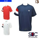 Stc-stc-agm1029-1