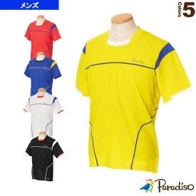 [パラディーゾ テニス・バドミントン ウェア(メンズ/ユニ)]半袖ゲームシャツ/メンズ(97CM7A)