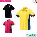 [ヨネックス テニス・バドミントン ウェア(レディース)]ポロシャツ/レギュラータイプ/レディース(20382)