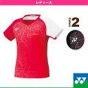 [ヨネックス テニス・バドミントン ウェア(レディース)]フィットシャツ/レディース(20385)