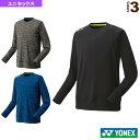 Ynx-30046-1